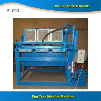 Buy cheap Factory price paper pulp moulding machine small egg tray making machine price from wholesalers