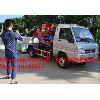 Buy cheap Factory sale Bottom price KAMA mini 3m3 hook lift trash truck,FOT SALE! KAMA gasoline mini wastes collecting vehicle from wholesalers