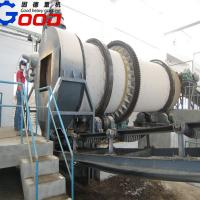 Buy cheap Wood chip dryer machine from wholesalers