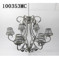 Buy cheap Vintage hanging chain lamp with wire shade lantern solar metal hanging lamp solar candle light solar table lamp from wholesalers