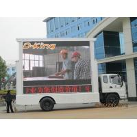 Wholesale Waterproof Real Pixel P12 Truck Mounted LED Display 2R1G1B DIP346 192mm * 192mm from china suppliers