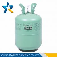 Buy cheap R22 Purity 99.99% R22 HCFC Refrigerant Cylinder 30 LB / 400L 800L 1000L ISO-TANK from wholesalers