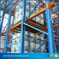 Buy cheap New design industrial storage drive in pallet racking from wholesalers