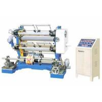Buy cheap PP Woven Bag Making Machinery Plant-plastic Bags Cutting Machine from wholesalers