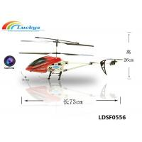 Buy cheap Super Big RC Helicopter with camera 3.5CH Built-In Gyro RC Helicopter Total Length 73CM from wholesalers