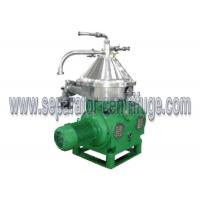 Buy cheap 300T/D Disc Stack Centrifuges Oily Water Separator For Vegetable Oil Degumming from wholesalers
