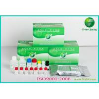 Buy cheap LSY-10053 Tilmicosin ELISA test kit 96 wells/kit from wholesalers