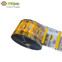 Buy cheap Perforated Aluminum Foil Film Roll , Metalized Bopp Cpp Pe Packaging Film from wholesalers