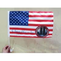 Buy cheap Car flag& flag from wholesalers