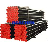 Buy cheap Drill & Blast Rods and Subs for Reverse Circulation RC Drill Pipe Thread Types Remet , Metzke from wholesalers