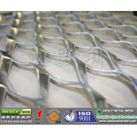Buy cheap Decorative Expanded Metal Mesh, Alumimium Expanded Metal from wholesalers