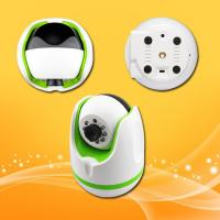 China Home Camera Security System Wireless Internet on sale