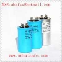 Buy cheap AC motor capacitor for washing machine from wholesalers