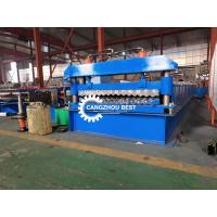 Buy cheap PPGI Corrugated Mental Roofing Sheet Roll Forming Machine With High Speed from wholesalers