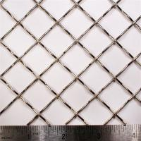 Buy cheap 3x3 Lock Crimp Wire Mesh Heavy Duty Mesh Screen With PVC Coated Surface from wholesalers