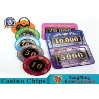 Buy cheap Manufacturers Supply Acrylic Silk Screen 760 Crystal Chip Set With Aluminum Poker Chips Set Case product