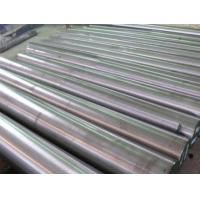 Buy cheap High Speed Tool Steel(HSS M2/1.3343/SKH51/W6Mo5Cr4V2) from wholesalers