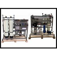 Buy cheap Manual Control RO Water Purifier / Water Filtration System UF Plant from wholesalers