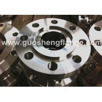 Buy cheap Tongue and groove flange from wholesalers