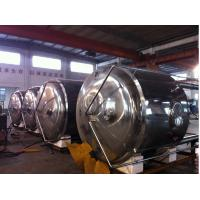 Buy cheap Beer Brewery Fermenting Tanks Beer Processing Plant Equipment Large Capacity from wholesalers