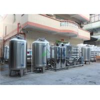 Buy cheap Fully Automatic RO Seawater/Salt Water Treatment Desalination Plant from wholesalers