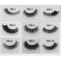 Buy cheap Own Brand/OEM/Private Label wholesale price hand-tied synthetic silk strip eyelashes for reseller from wholesalers