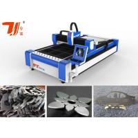 Buy cheap 500W Fiber Laser Cutting Machine For Carbon Steel / Galvanized Steel Sheet With Unique Fume Exhausting System from wholesalers
