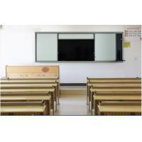 Buy cheap Dry erasable LCD Magnetic Dry Erase Whiteboard 70 inch with Dry Marker Board from wholesalers