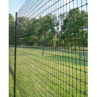 Buy cheap Dog and Pet Fence, Dog Fence Mesh, Rabbit Fence Net from wholesalers