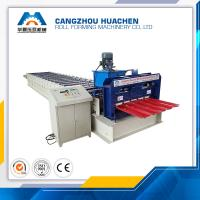 Buy cheap Colored Steel Trapezoidal Roofing Sheet Roll Forming Machine PPGi GI Material from wholesalers