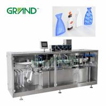 Buy cheap 1200kg Plastic Ampoule Filling And Sealing Machine For Vinegar Lemon Juice from wholesalers