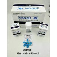 Wholesale Hong Kong Boy Of Western Regions 100mg Natural Male Enhancement Excellent Erection from china suppliers