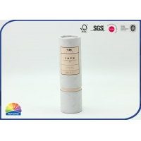 Buy cheap 4c Print Honey Packaging Paper Tube Containers Aluminum Foil Inside from wholesalers