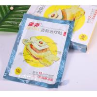 Multi Functional Convenient Neck Pain Control Patches 90 X 70 Mm TDP Size