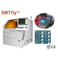 Buy cheap 600*450mm FPC Laser Cutting PCB Depanelizer Machine ±1μM Repetition Precision from wholesalers