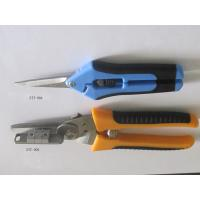 Buy cheap SMT Splice Tool  Cutting Tool STT-004 from wholesalers