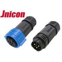 Buy cheap Male Female Waterproof Power Connector 3 Pin Flexible End Seal Design product