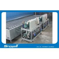 Buy cheap 8T/D Commercial Block Ice Machine For Keeping Seafood Fresh With Cold Chain from wholesalers