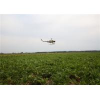 Buy cheap Crop Dusting Drone Unmanned 20 kilogram Pesticide Tanks Payload Capacity from wholesalers