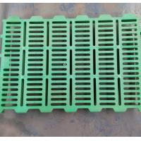 Buy cheap Durable Sheep Farm Plastic Slat Flooring Anti Slip Rigid Surface Easy To Clean from wholesalers