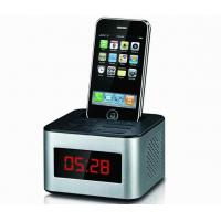 Buy cheap Protable iphone/Ipod/Ipad speaker with USB SD card slot and red led display model 3011 from wholesalers