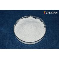 Buy cheap Non Halogen  Intumescent Non Toxic Fire Retardant For Fabric White Macromolecule from wholesalers