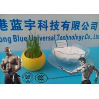 Buy cheap Cutting Cycle Powder Oral Anabolic Muscle Building Steroids Oxymetholone Anadrol from wholesalers