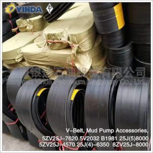 Wholesale V Belt Mud Pump Accessories 5ZV25J-7620 5V2032 B1981 8ZV25J-8000 Medium Pressure from china suppliers