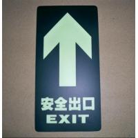 Buy cheap floor exit sticker from wholesalers