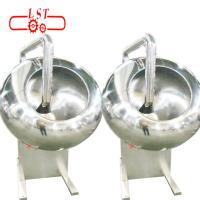 Buy cheap SSS304 Material Chocolate Panning Machine With Speed - Adjustable Motor from wholesalers