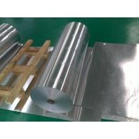 Buy cheap Food Cold Rolled Aluminum 0.2-0.3mm Easy Peel Off End Lid Top Length 800-1000mm from wholesalers
