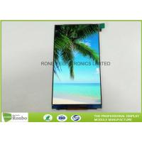 """Buy cheap 5.0"""" IPS FWVGA 480 * 854 Mobile Lcd Display , Mobile Phone Lcd Screen product"""