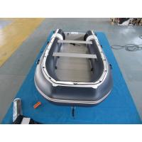 Buy cheap Aluminum Floor 470cm PVC  zodiac inflatable boat for sale in all colors from wholesalers
