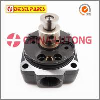 Buy cheap diesel head gasket replacement 1468374020 parts of a distributor rotor for IVECO from wholesalers